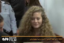 Filistinli cesur kızın serbest bırakıldığı an
