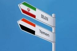 شکل گیری بازوی جدید توانمند ایران در یمن/ سازمان ملل از مقصران اصلی حمله به الحدیده