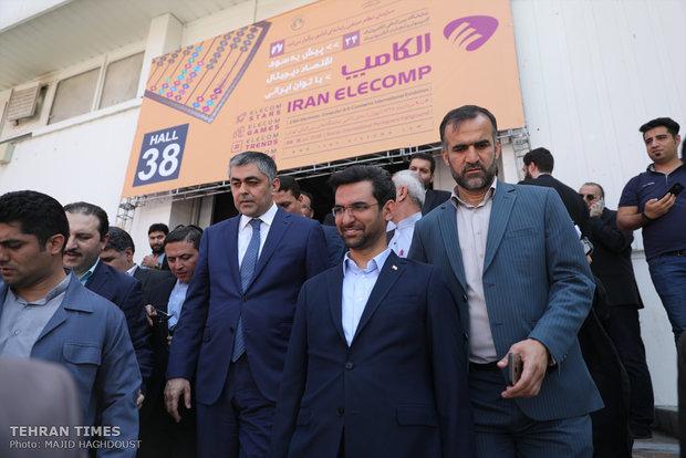 ELECOMP 2018 opens in Tehran