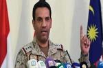 Suudiler'den yeni iddia: Saudi Aramco saldırısı İran silahlarıyla yapıldı