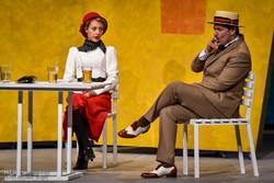نمایش یک روز تایستانی