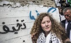 آزادی مبارز فلسطینی از زندان رژیم صهیونیستی