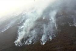 Hour al-Azim on fire, again