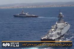السفن الحربية الروسية تحتفل في ميناء طرطوس السوري بالعيد السنوي