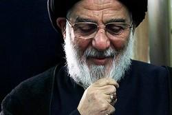 حزب تمدن اسلامی درگذشت آیت الله هاشمی شاهرودی را تسلیت گفت