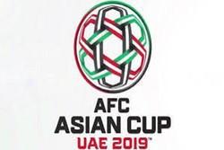 اطلاعیه فدراسیون فوتبال درخصوص بلیت فروشی جام ملتهای آسیا