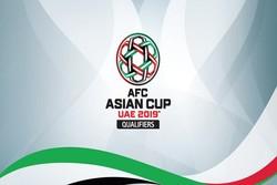 جام ملت های 2019 آسیا
