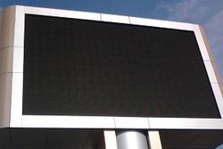 نخستین تلویزیون شهری سازمان انتقال خون در قزوین راه اندازی شد