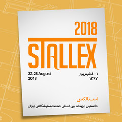 'STALLEX 2018 to open up ample opportunity for tourism businesses'