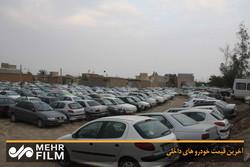 آخرین قیمت خودروهای داخلی