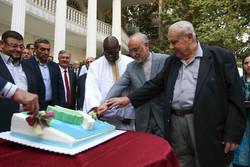İran'da barış ve dostluk toplantısı