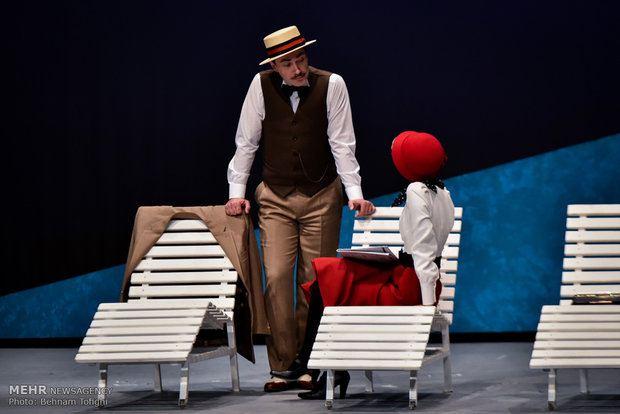 'A Summer Day' stages in Tehran