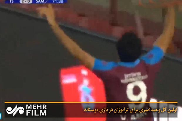 Vahid Amiri'nin Trabzonspor'da ilk golü