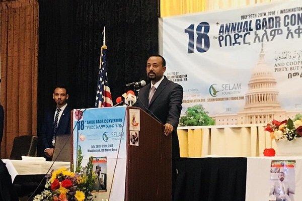 رئيس وزراء اثيوبيا لابن زايد: علمونا العربية لنعلمكم الإسلام