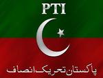 پاکستان کی حکمراں جماعت پاکستان تحریک انصاف نے آزاد کشمیر کے انتخابات جیت لئے
