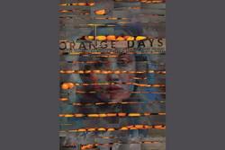 «روزهای نارنجی» از زندگی زنی که واسطه استخدام است