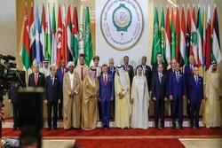 American or Arab NATO