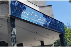 دورههای تخصصی تفسیر فیهمافیه و ترجمه فیلم و سریال عربی - فارسی