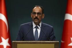 امیدواری ترکیه به تمدید معافیت تحریم های آمریکا علیه ایران