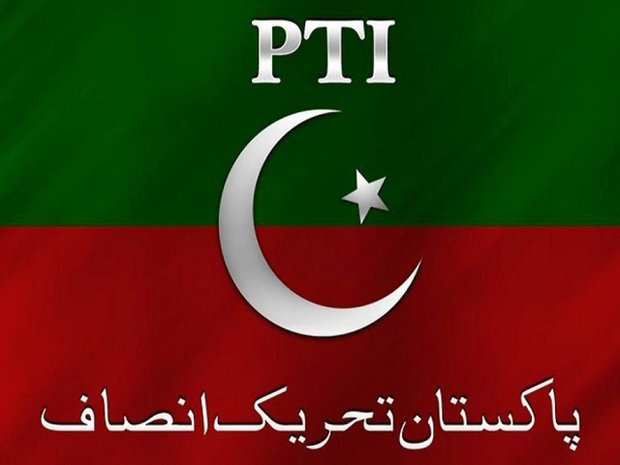 پاکستان تحریک انصاف کی مریم نواز کے خلاف الیکش کمیشن میں درخواست دائر