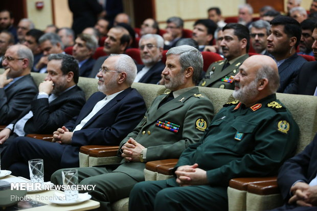 FM Zarif at Ministry of Defense