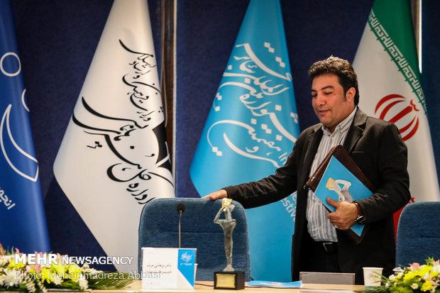 Fajr Intl. Theater Festival holds presser