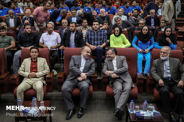 Seeing-off ceremony for Iranian athletes attending 2018 Asian Games