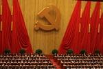 چین کی حکمراں جماعت کی پارٹی کے مسلم رہنما کے خلاف بدعنوانی کی تحقیقات