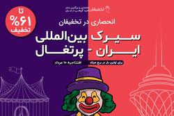 زلزله ۱۰ ریشتری در برج میلاد، جذابترین سیرک ایران در برج میلاد