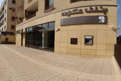 بانک عوده لبنان
