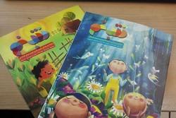 ماهنامه «شبنم» اولین ماهنامه قرآنی کودکان منتشر شد