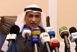 بخیت الرشیدی وزیر نفت کویت