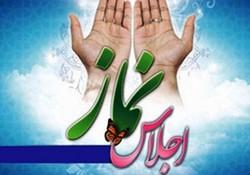 برگزاری اجلاس نماز در ۱۰۰ نقطه گلستان