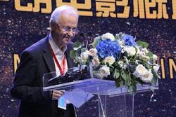 «برگ جان» فیلم برتر جشنواره توسعه گردشگری چین شد