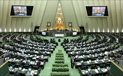An interior view of the Iranian parliament