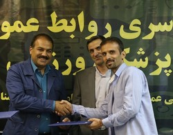 فارس رتبه برتر  روابط عمومی های پزشکی ورزشی کشور را کسب کرد