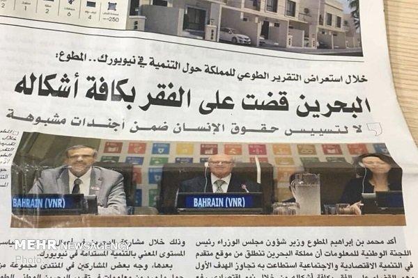"""6 عوائل بحرينية تعيش في """"جحيم الحر والظلام"""""""