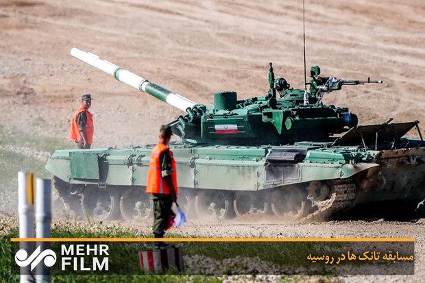 "İran, Rusya'daki ""Tank Biatlon-2018"" yarışmasında"