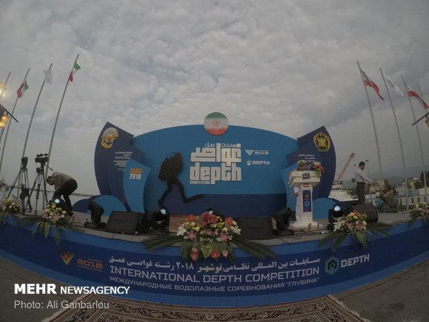 Iran hosts IAG deep diving contest