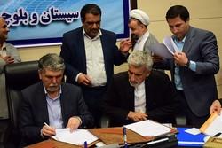 امضا تفاهم نامه بین وزارت ارشاد واستانداری سیستان و بلوچستان