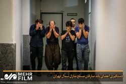 القبض على عصابة مارست السطو المسلح على المنازل في طهران