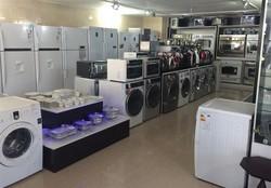 طرح پیشفروش لوازم خانگی اجرا میشود/جزئیات فروش ۱۶۰ مدل محصول با قیمت قطعی