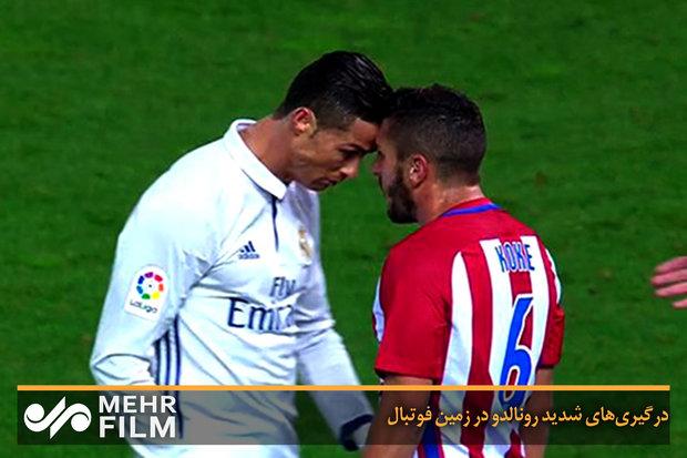 Yeşil sahadaki yıldız Ronaldo'dan farklı görüntüler