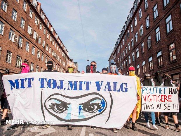 ممنوعیت برقع در دانمارک