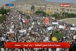 مسيرة حاشدة في صنعاء للتنديد بجرائم التحالف السعودي