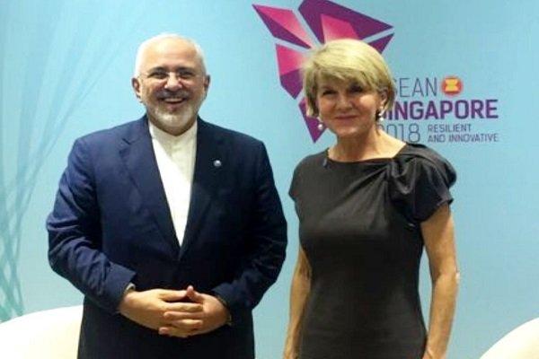 ظریف کی آسٹریلیا کی وزير خارجہ سے ملاقات