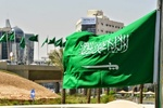 چرچ سعودی عرب