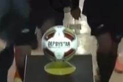 شاهکار جدید سازمان لیگ در برگزاری مسابقات/ جانمایی توپ روی قیف!