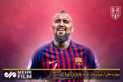 Arturo Vidal, Barcelona'ya transfer oldu