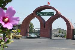 دانشگاه علوم پزشکی اردبیل برترین دستگاه اجرایی استان در سال ۹۷ شد